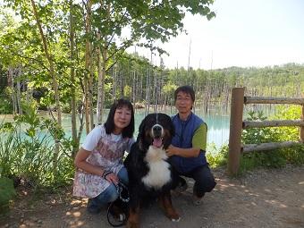 犬との家族写真