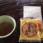 130930温泉寺煎餅
