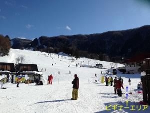 141221丸沼高原スキー場