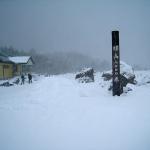 141225丸沼高原スキー場a