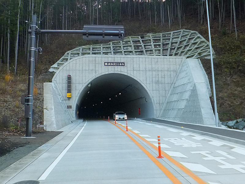 131128椎坂白沢トンネル