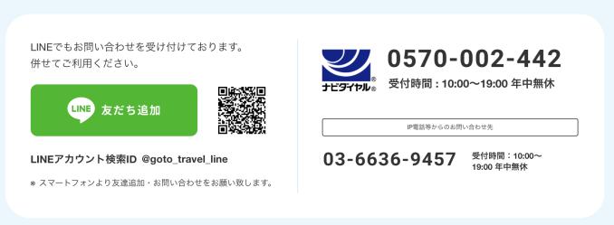 スクリーンショット 2020-10-08 10.01.13